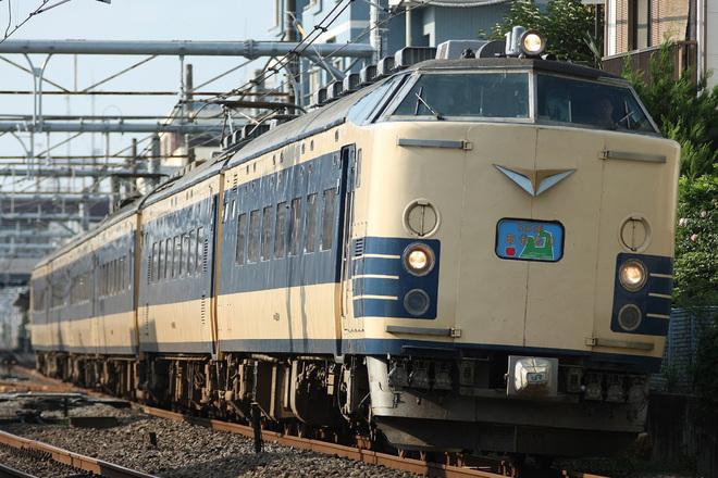 【JR東】583系あおもり号運転