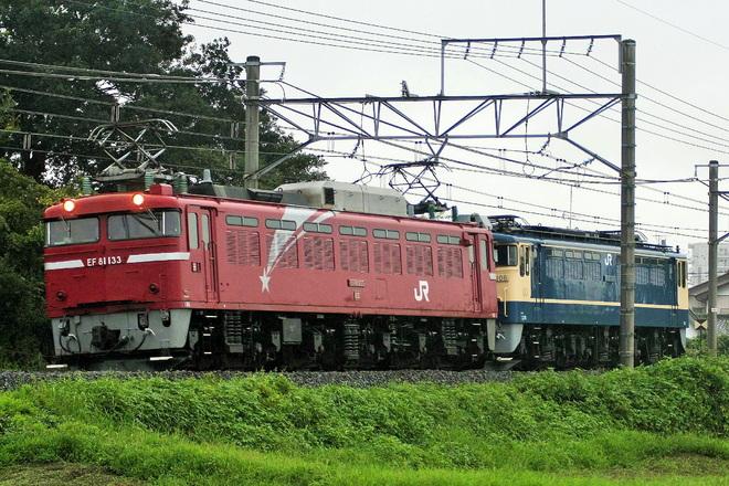 【JR東】EF65-1106 AT入場配給