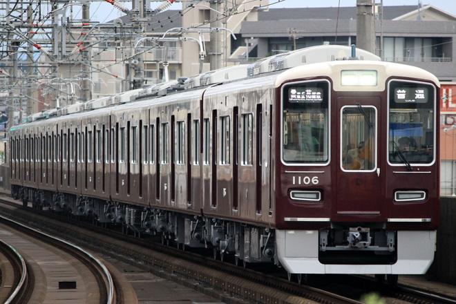 【阪急】1006F 宝塚線にて営業運転開始