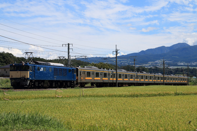 【JR東】205系ナハ37編成 配給輸送実施