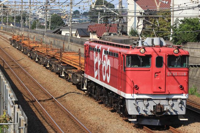 【JR東】EF65-1118牽引 八王子工臨