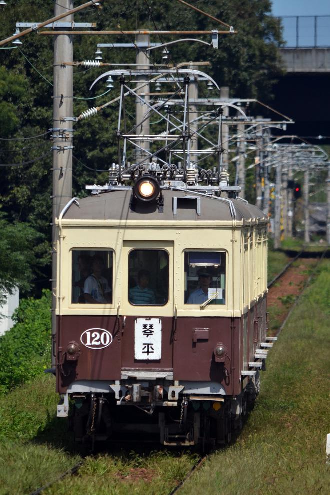 【琴電】レトロ電車特別運行9月版