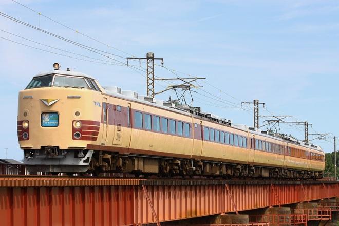【JR九】「ありがとう九州国鉄色485系ツアー」運転