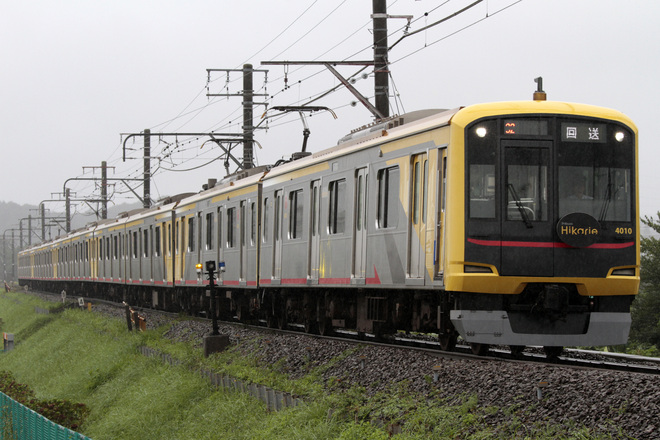 【東急】5050系4110F 長津田車両工場へ回送