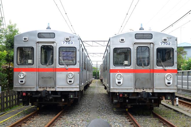 【東急】東急電車まつりin長津田