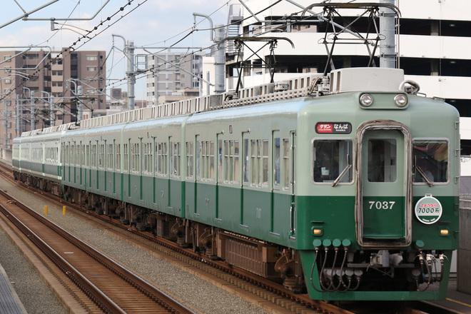 【南海】7000系定期運行終了