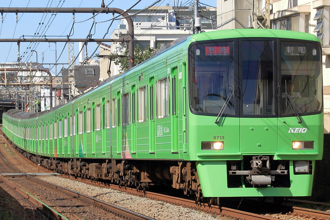 【京王】8000系が緑色の復刻塗装で運用開始