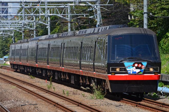 【伊豆急】2100系R-4編成 リゾート21EX 黒船電車 駅弁特急