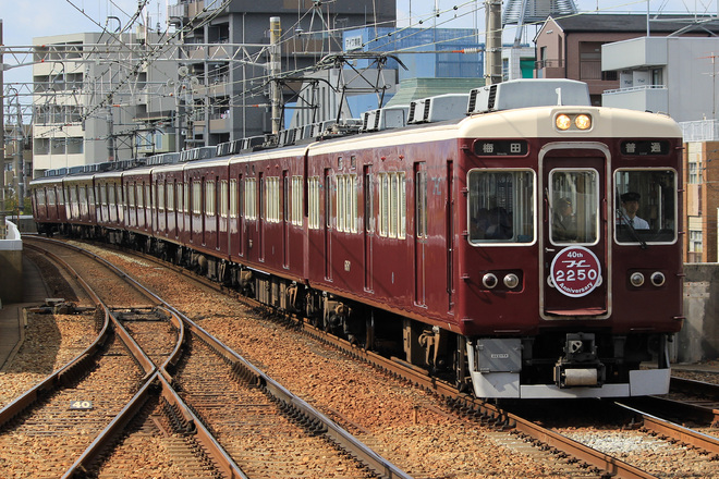 【阪急】6050Fにワンハンドル運転台車両導入40周年記念HM掲出