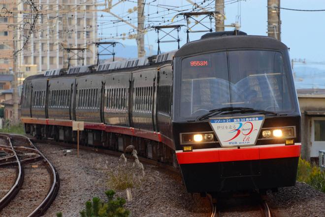 【伊豆急】2100系R-4編成 黒船電車 横クラ公開返却回送