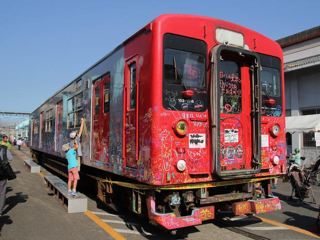 【JR九】小倉総合車両センター工場まつり2015