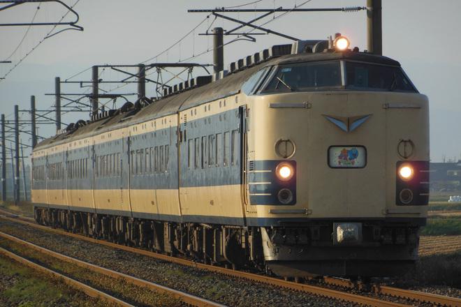 【JR東】わくわくドリーム号運転(2015/10)