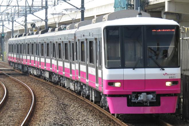 【新京成】 8900形8928F営業運転復帰