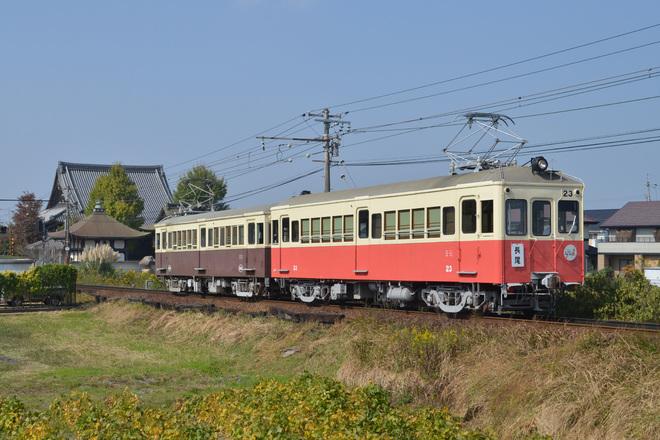 【琴電】レトロ電車特別運行10月版