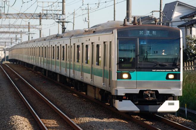 【JR東】E233系2000番台 多摩線 日中試運転