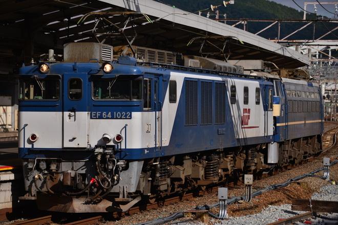 【JR貨】EF66-27 無動力回送される