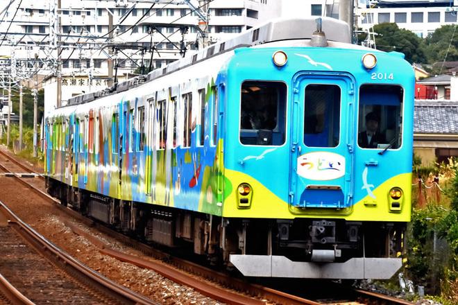 【近鉄】観光列車つどいを使用した団体臨時列車