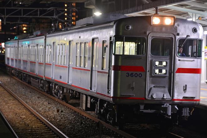 【山電】3000系3000Fがデビュー時の塗装カラーで運用