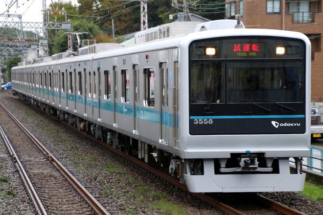 【小田急】3000形3258F 大野総合車両所出場試運転