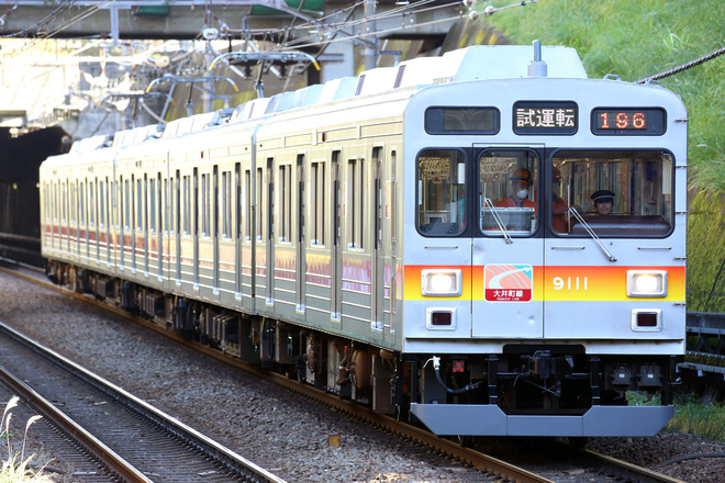 【東急】9000系9011F出場試運転
