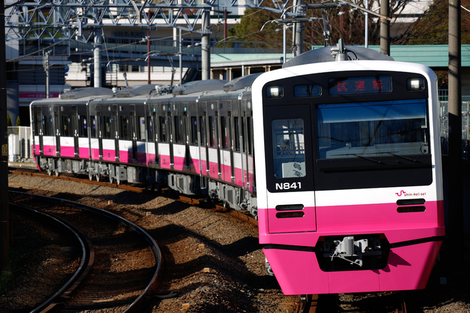 【新京成】N800形N848編成 試運転