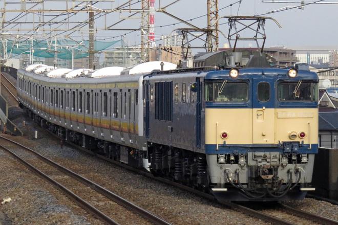 【JR東】 E233系8000番台 ナハN35編成 配給輸送