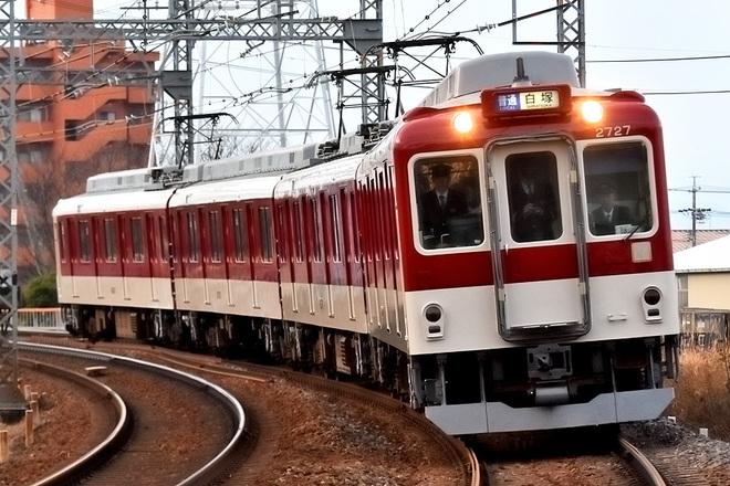 【近鉄】2610系X27編成(2627F) 更新工事され運用復帰