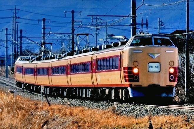 【JR東】189系M51編成を使用した団体臨時列車