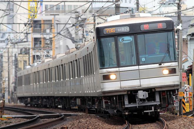 【メトロ】03系03‐128F 鷺沼工場出場回送