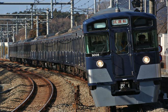 【西武】9000系9108Fがレジェンド・ブルー塗装にて試運転