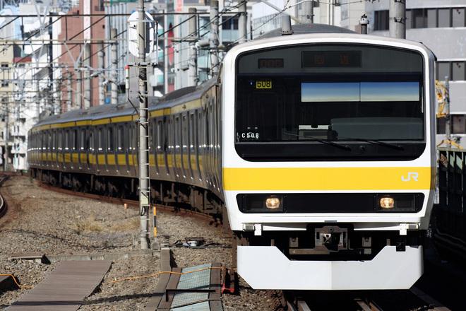【JR東】209系500番台ミツC508編成東京総合車両センター入場