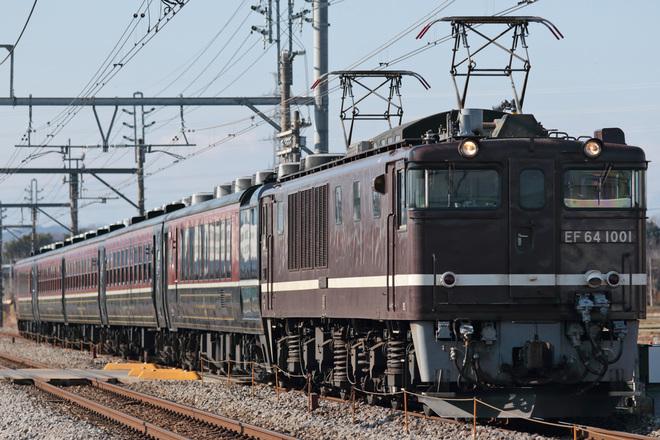 【JR東】12系ばんえつ物語号用客車返却