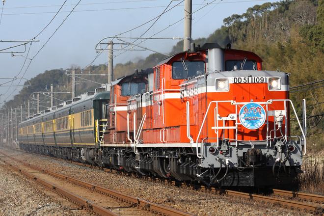 【JR西】「サロンカーなにわ」を使用した団体臨時列車運転