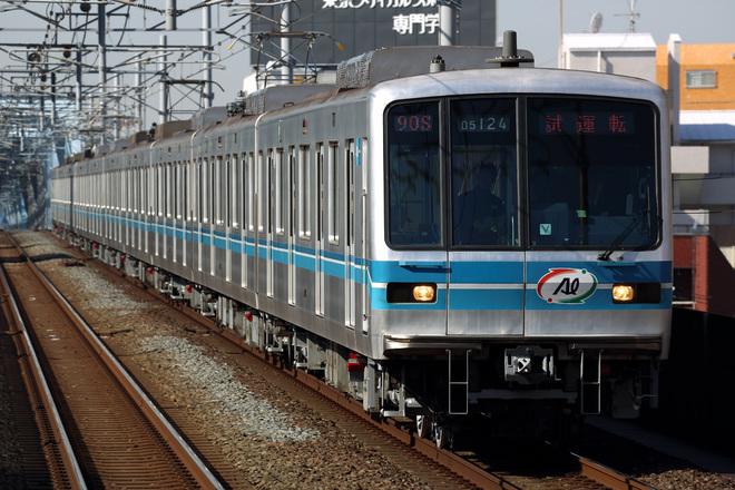 【メトロ】05系05-124F 深川工場出場試運転