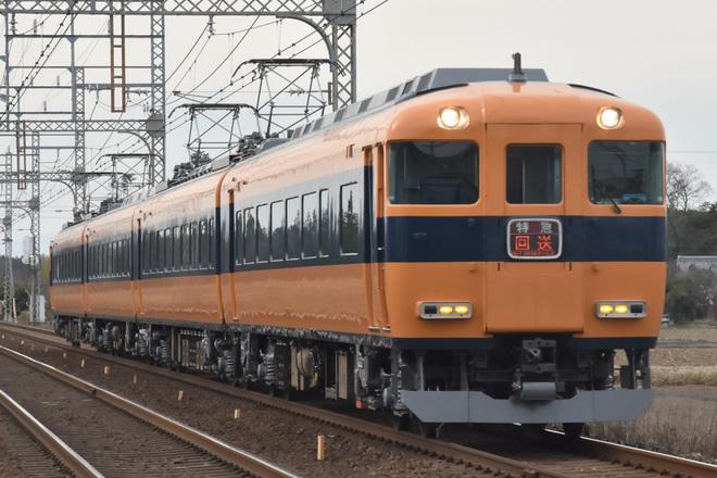 【近鉄】12400系NN02出場し運用復帰&喫煙コーナー設置