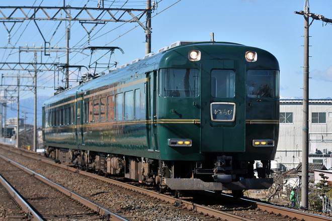 【近鉄】15400系「かぎろひ」名阪で貸切