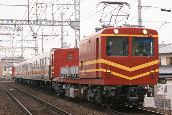 【近鉄】7000系HL02入場