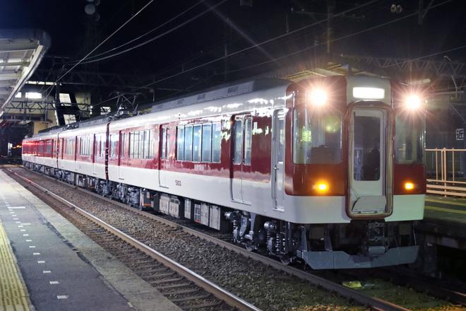 【近鉄】5200系VX03編成 出場回送