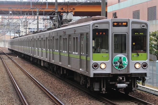 【都営】鉄道探偵K「迷Q」ヘッドマーク掲出