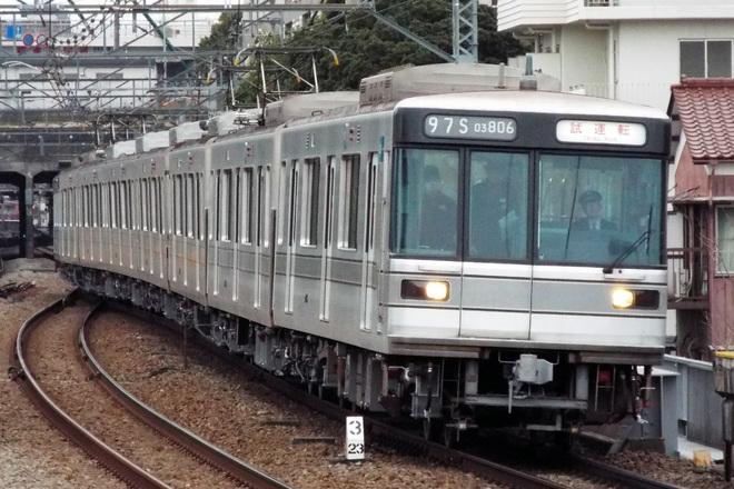 【メトロ】03系03-106F出場試運転実施