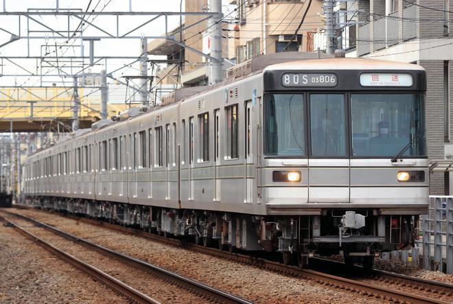 【メトロ】03系03‐106F 鷺沼工場出場回送
