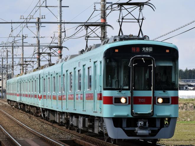 【西鉄】7000形が日中特急運用に充当