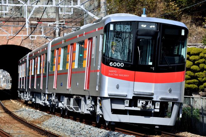 【山陽】6000系 本線試運転開始