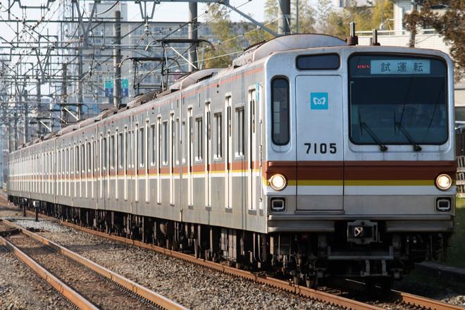【メトロ】7000系7105F 試運転