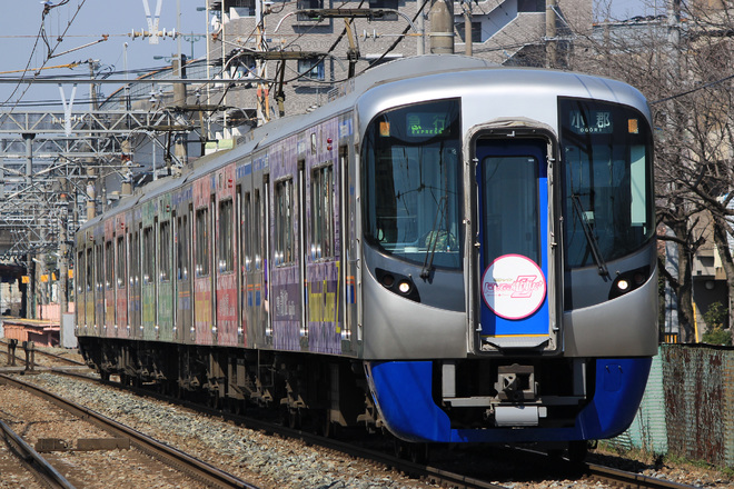【西鉄】ももクロ ラッピング電車運行開始