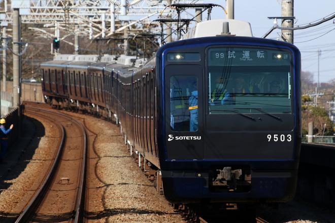 【相鉄】9000系9703F「ヨコハマネイビーブルー色」が初本線走行