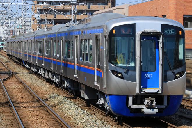 【西鉄】3000形 3017F 運行開始