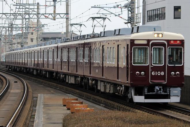 【阪急】6000系 6008F 返却回送