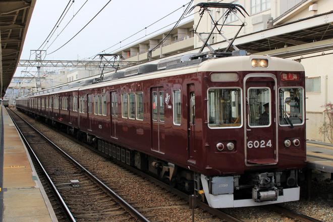 【阪急】6000系6014F+6024F 正雀工場入場