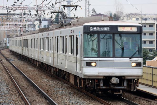 【メトロ】03系03‐107F 鷺沼工場入場